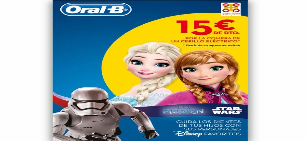 Reembolso de 10 € por la compra de un cepillo eléctrico Oral B para Niños - Muestragratis.com