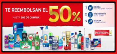 Disfruta De Reembolsos De Hasta Un 50% En Producto P&g